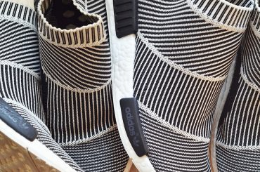 adidas NMD citysock